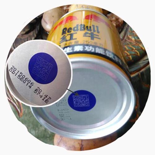 金属饮料罐二维码激光喷码